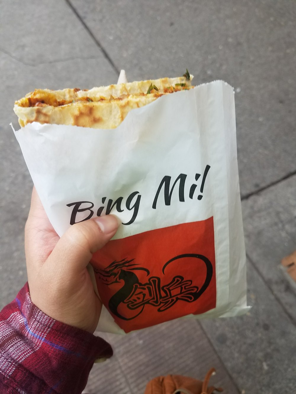This is a Chinese crepe or Jian bing. OMG so fire.