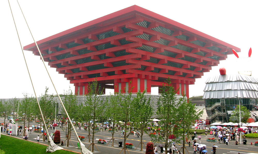 China World Expo Pavilion