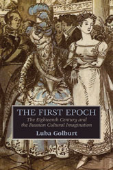 The First Epoch