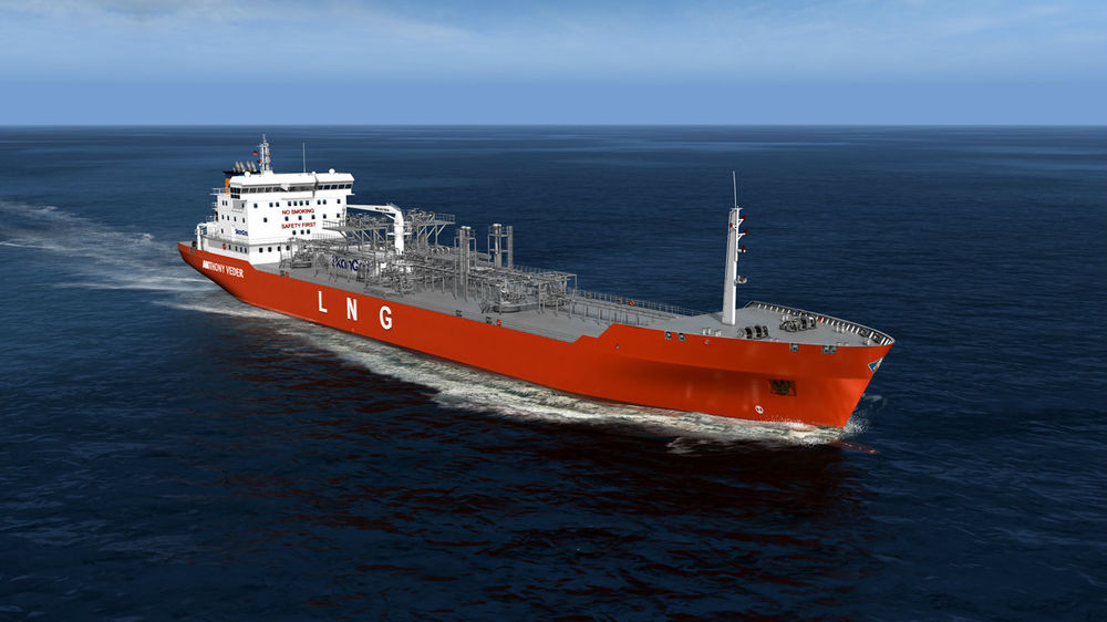 Photo:Maritime Executive