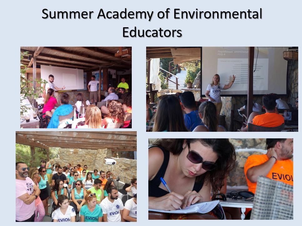 Skyros Summer Academy of environmental educators.PNG