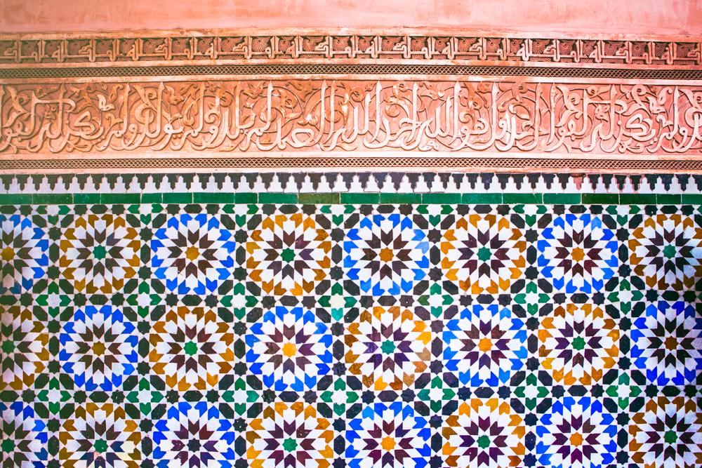 MoroccanTileBenYouseff.jpg