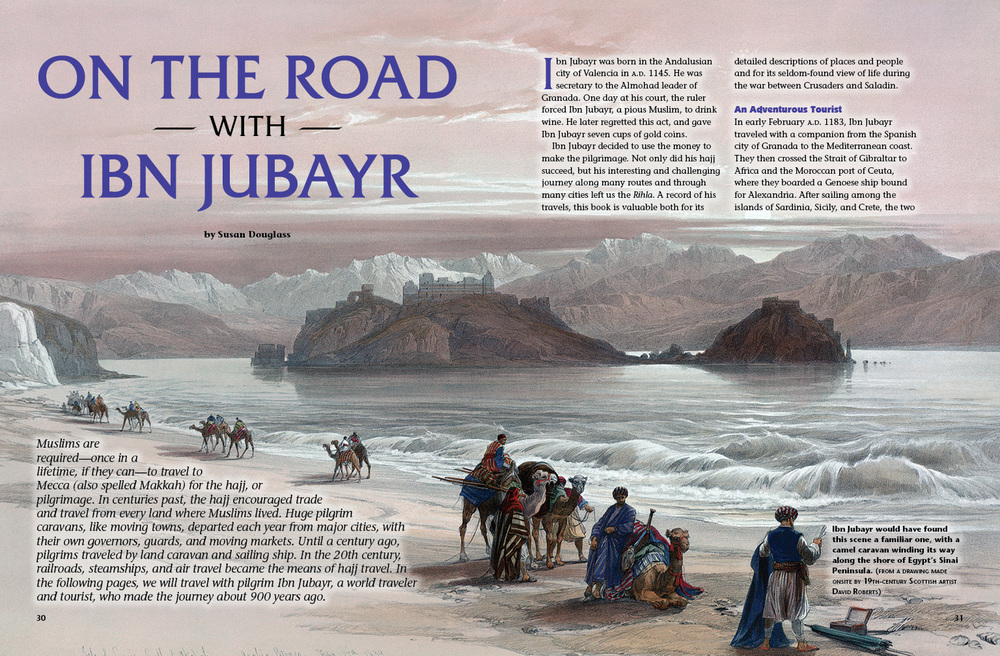 On the Road with Ibn Jubayr