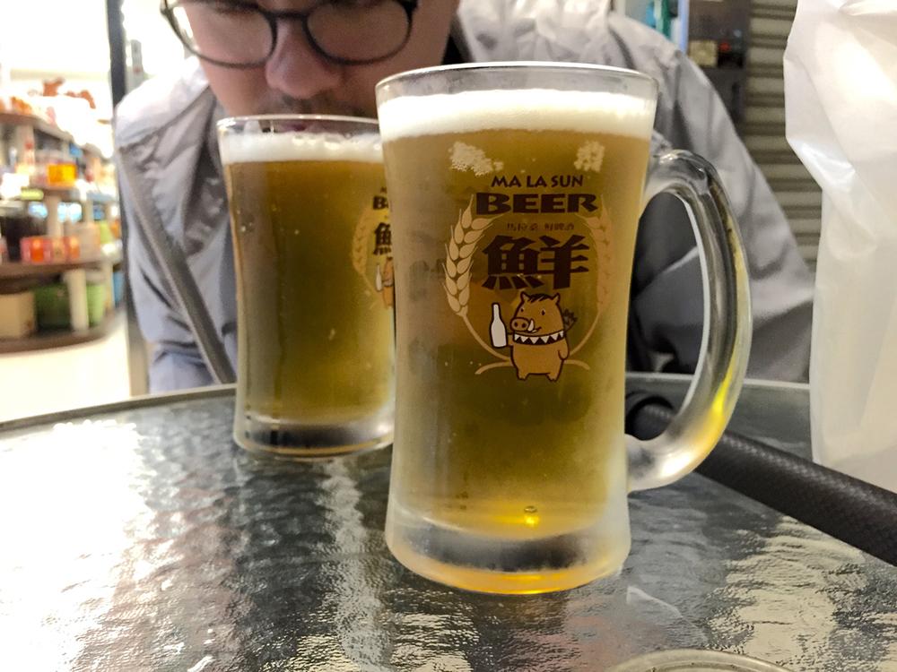 Malasun Beer.jpg