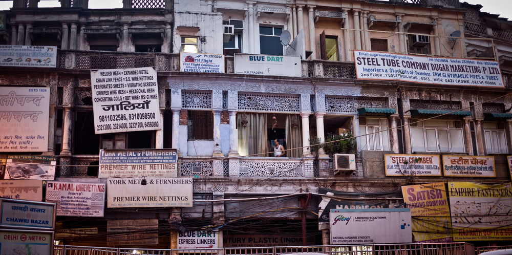 Delhi Facade