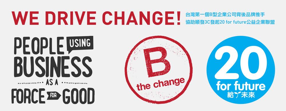 b-copr-banner 20150211-01.jpg