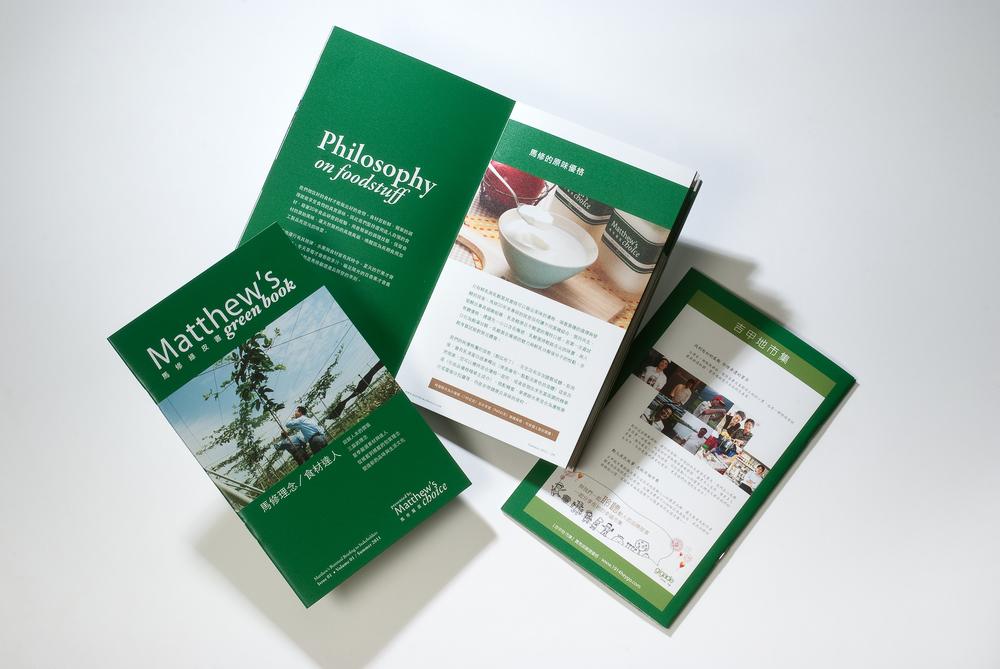 Green Book 01.jpg