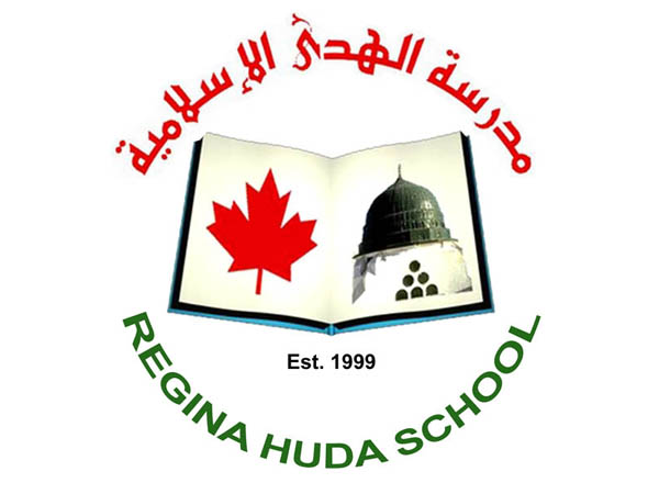 RHschool.jpg