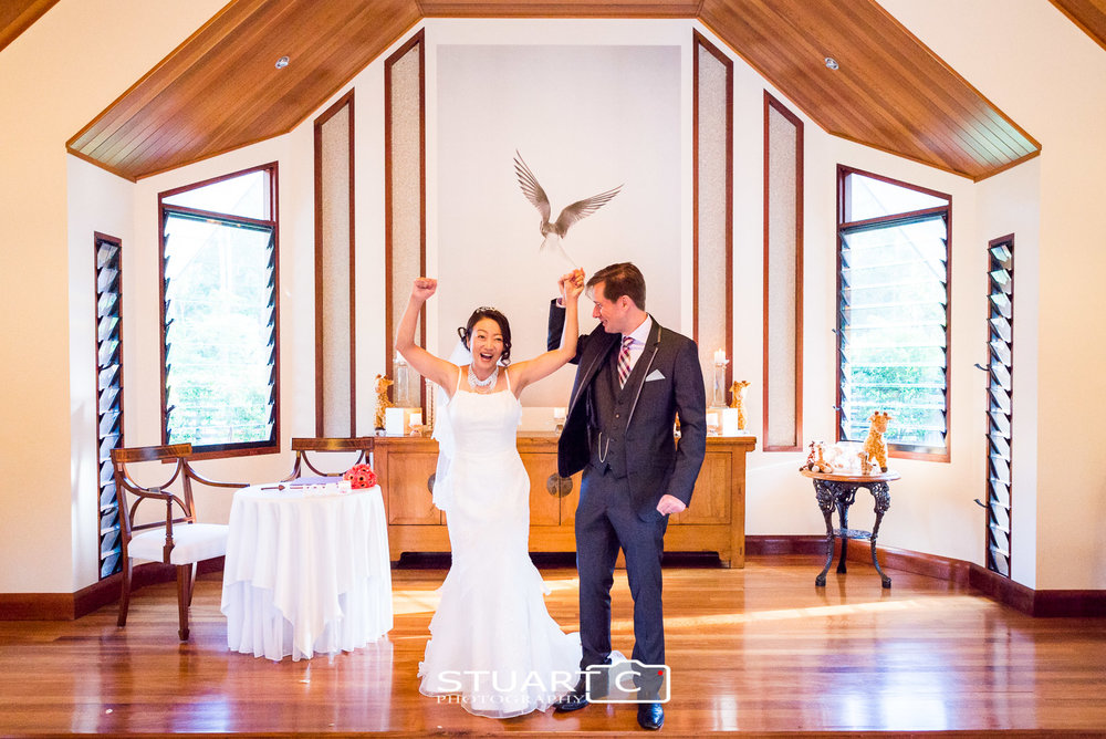 Ryan and Yuka Wedding-2.jpg