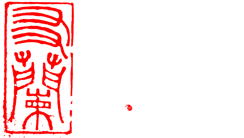 AVERY STORMS