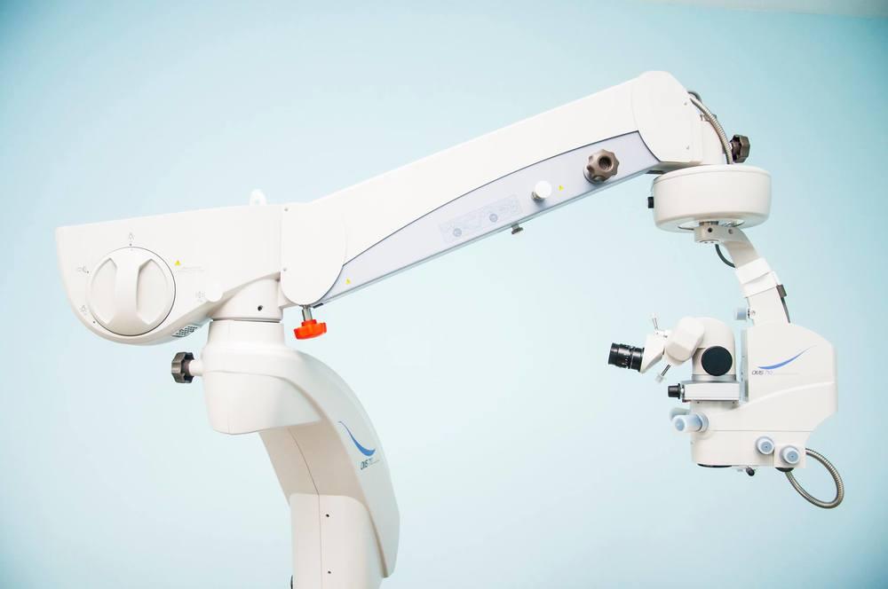 Microscop oftalmologic