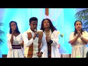 Oromo Church — News
