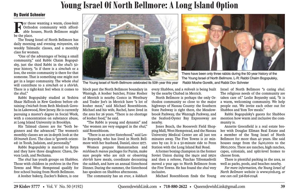 Shul Article.JPG