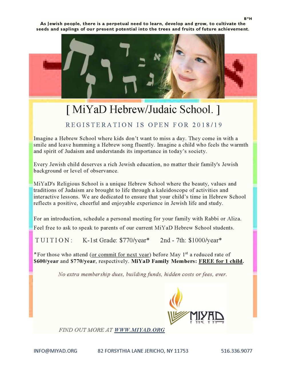 MiYaD Hebrew School FLYER.jpg