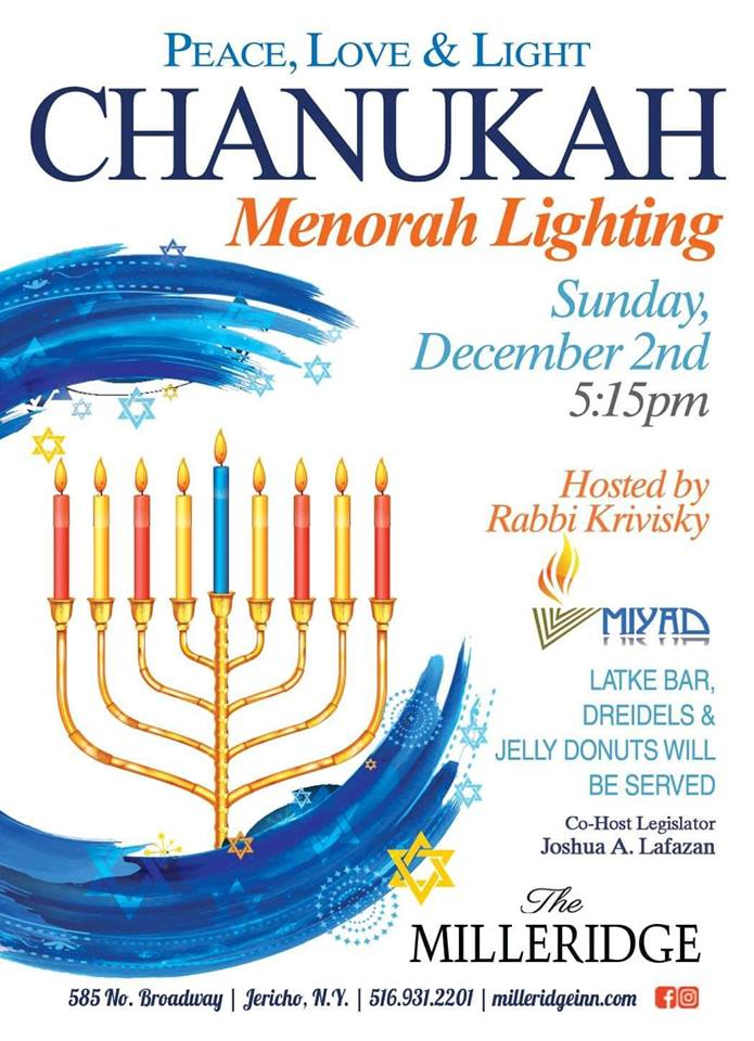 chanukah menorah 2018 5779.jpg