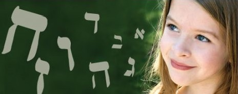 hebrew school girl crop.jpg
