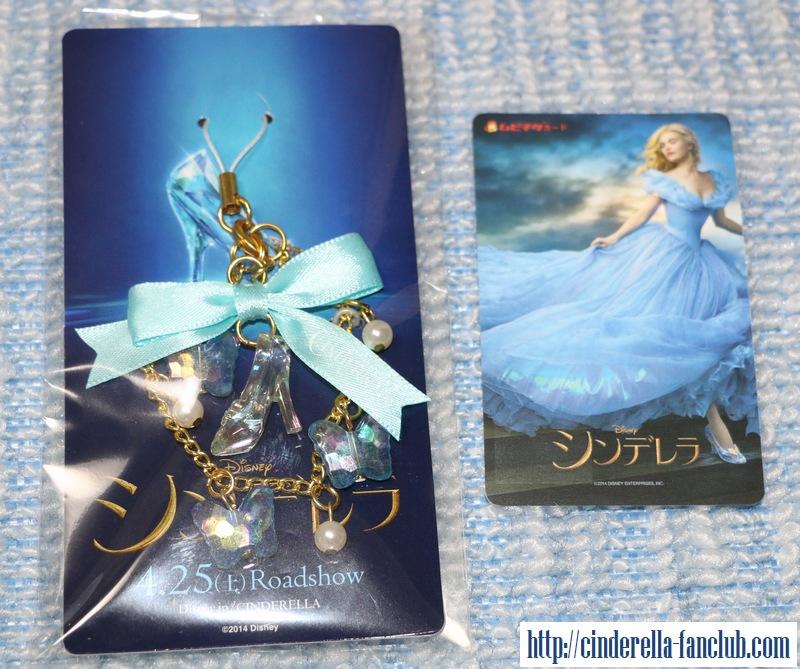「シンデレラ , Cinderella」前売り特典 ガラスの靴チャーム