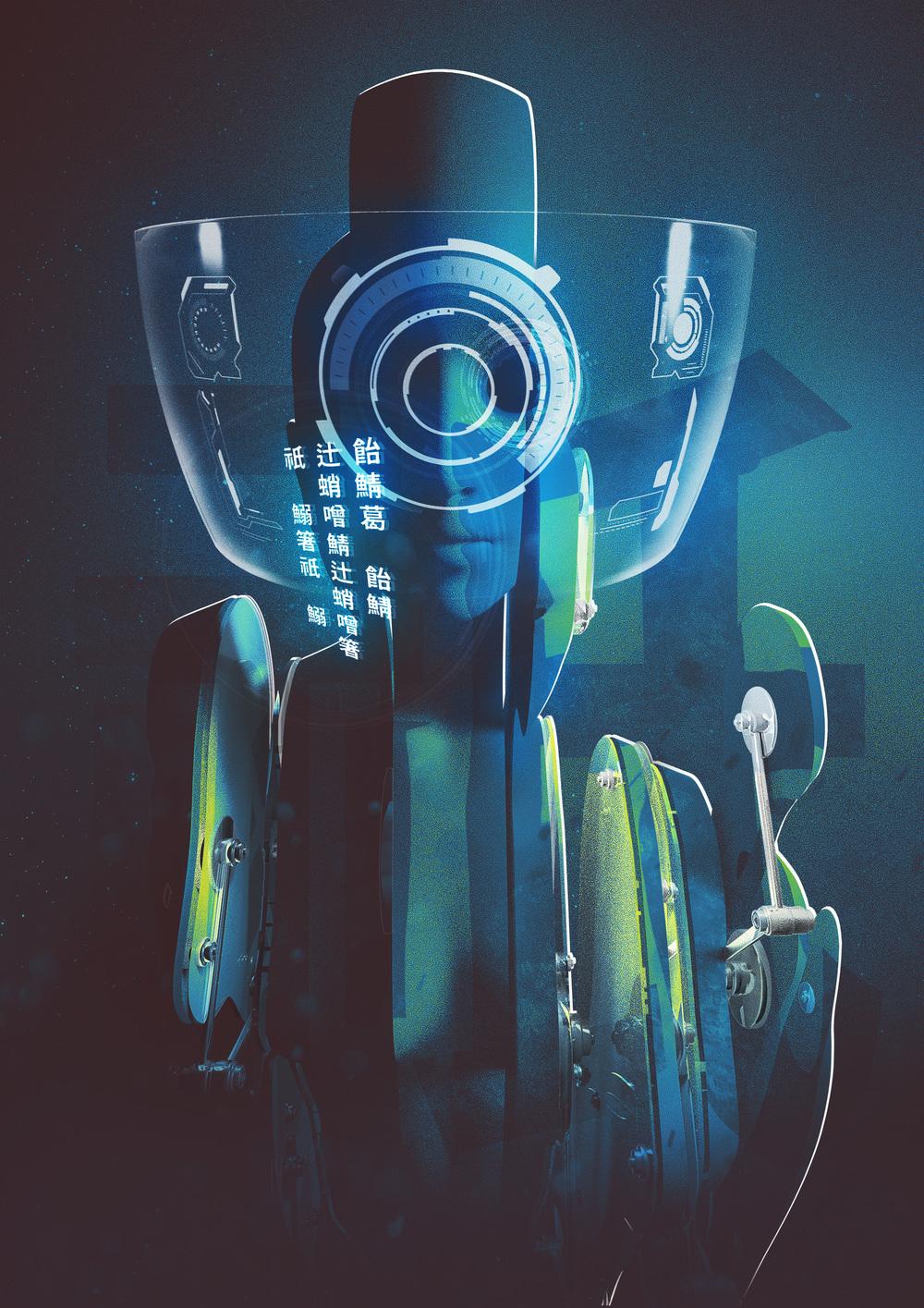 silvermachine.jpg