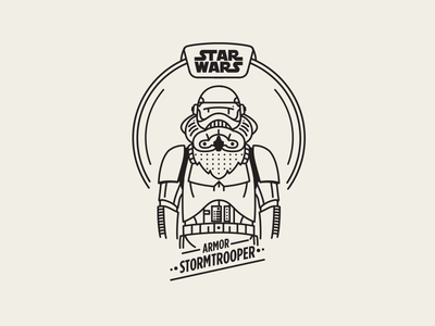 armor-stormtrooper_1x.png