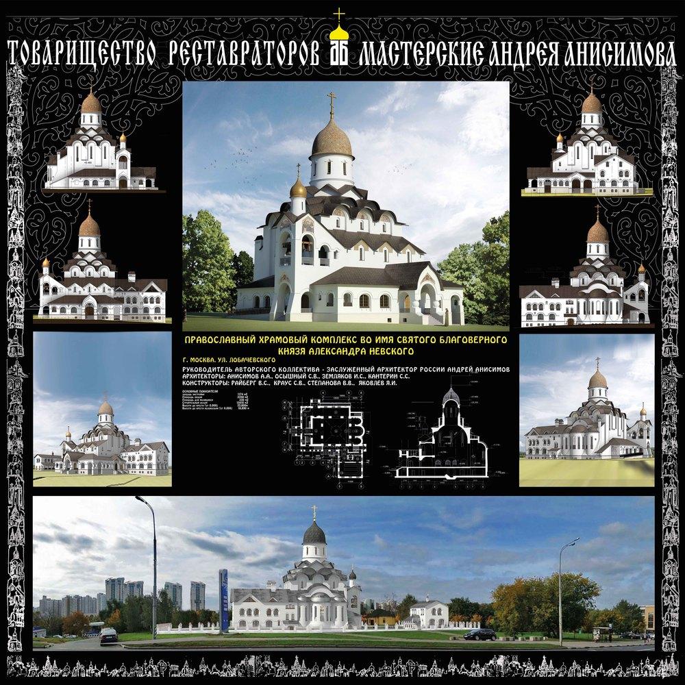 07_Лобачевского.jpg