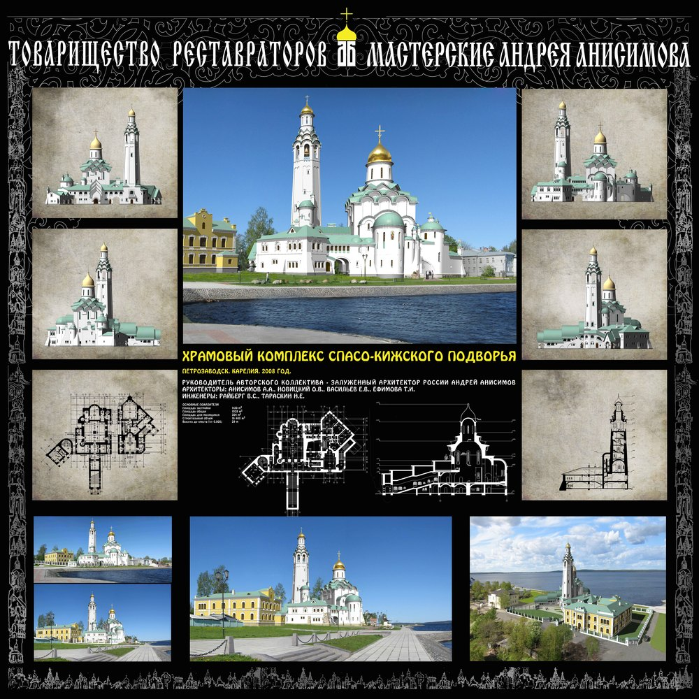 14_Петрозаводск.jpg