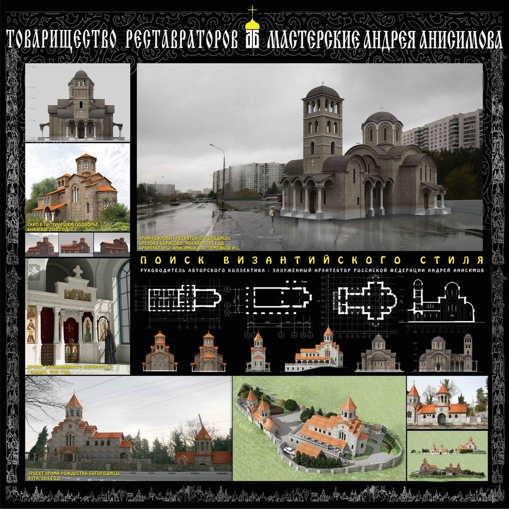 21_Орехово_Борисово_1.jpg