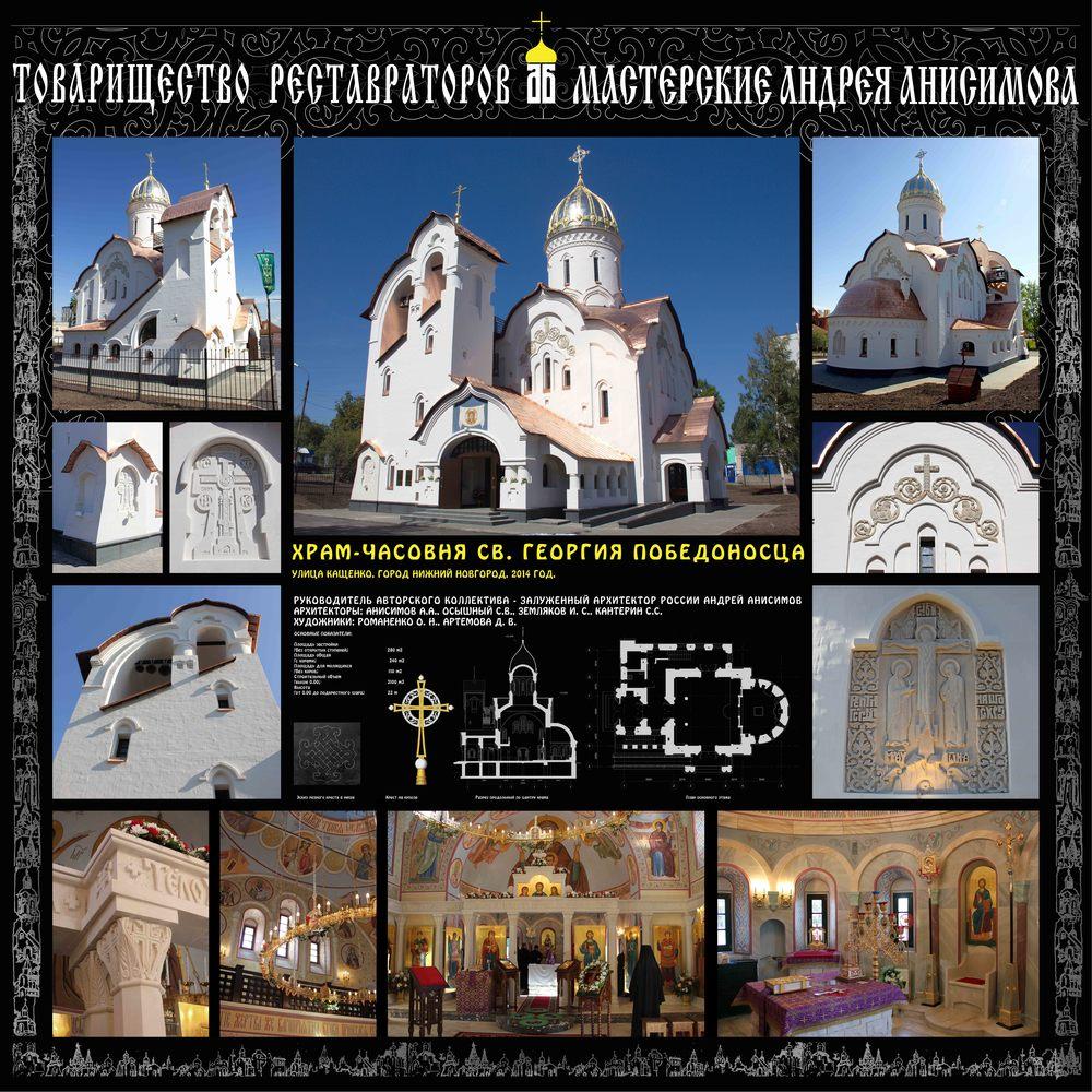 37_Кащенко.jpg