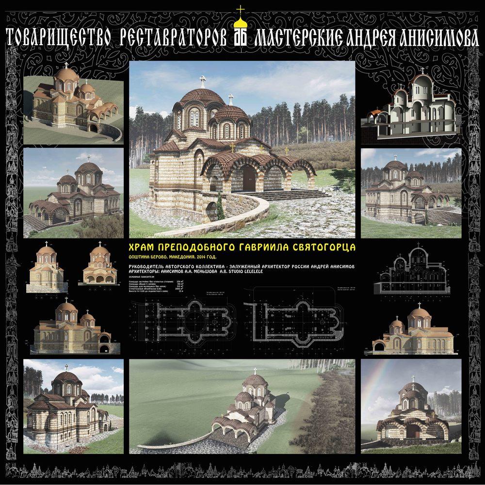 40_Македония.jpg