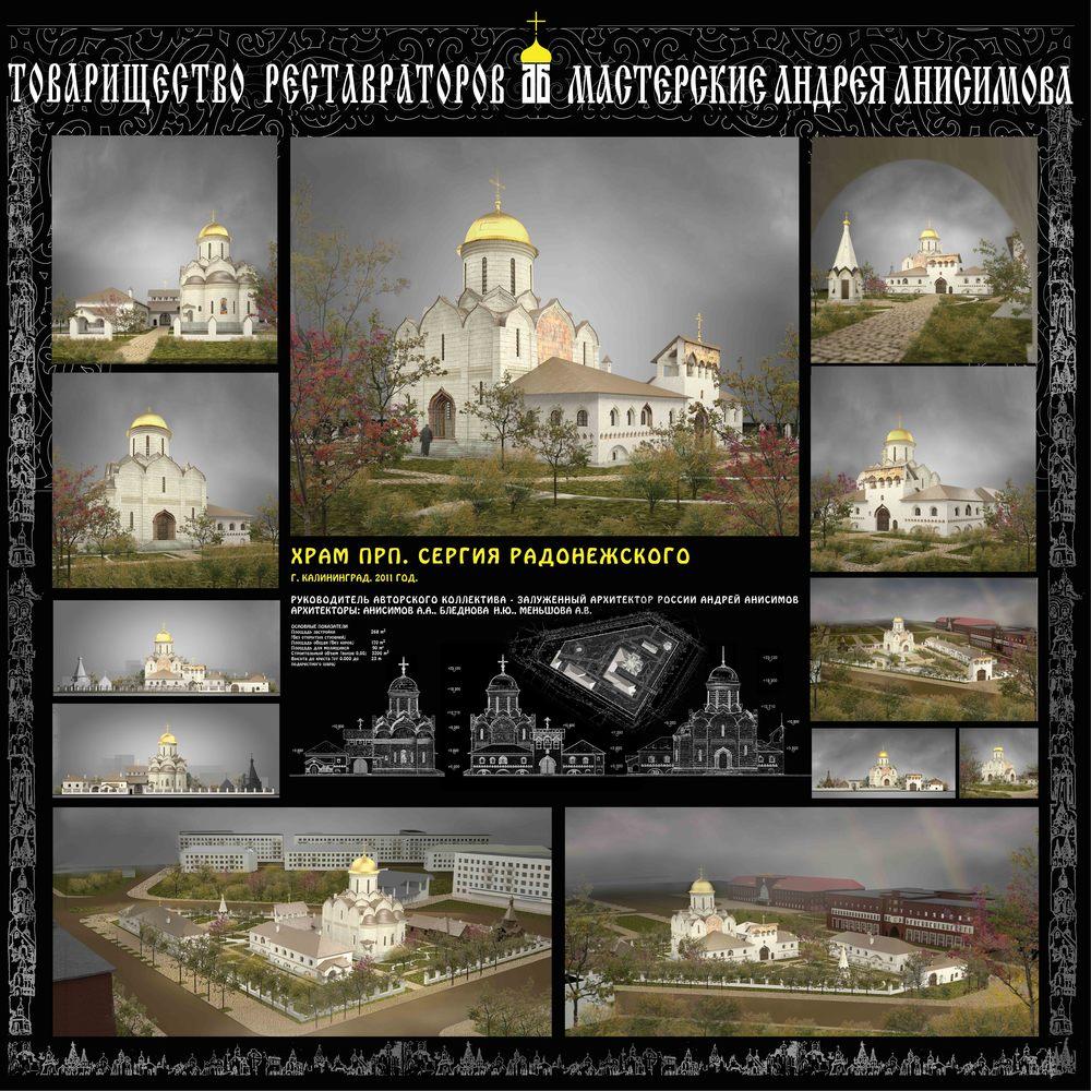 49_Калининград.jpg