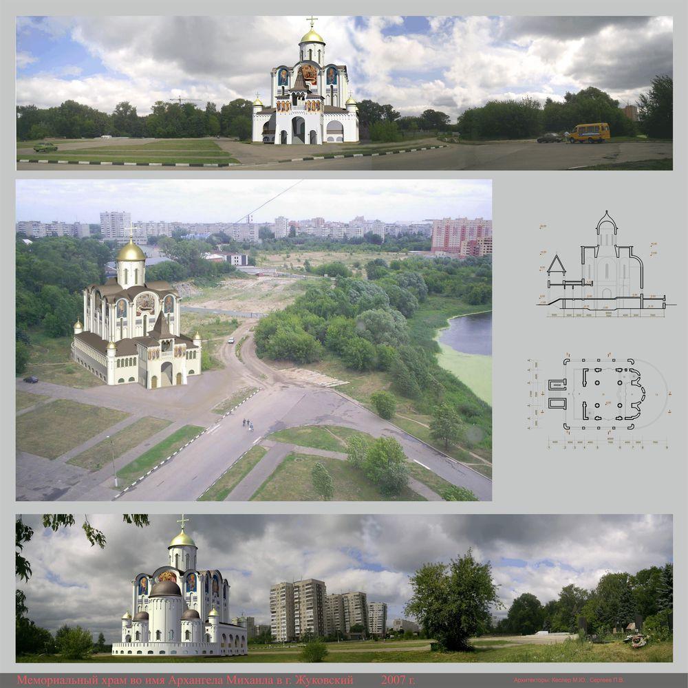 Жуковский Мих Арх.jpg