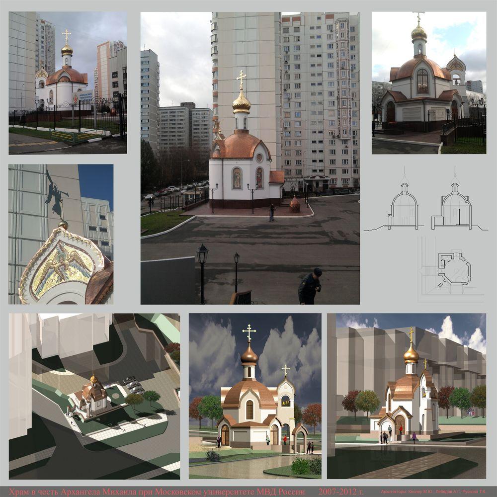 Москва. Университет МВД.jpg