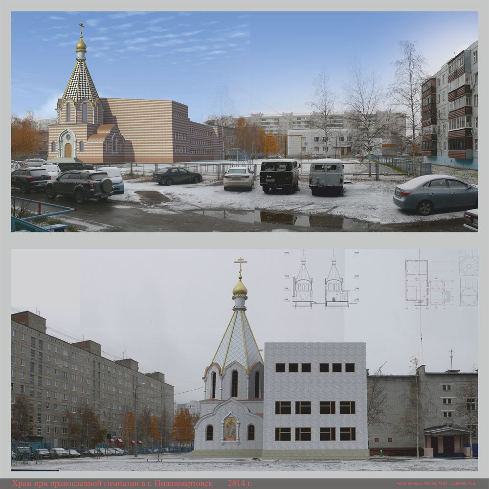 Нижневартовск.jpg