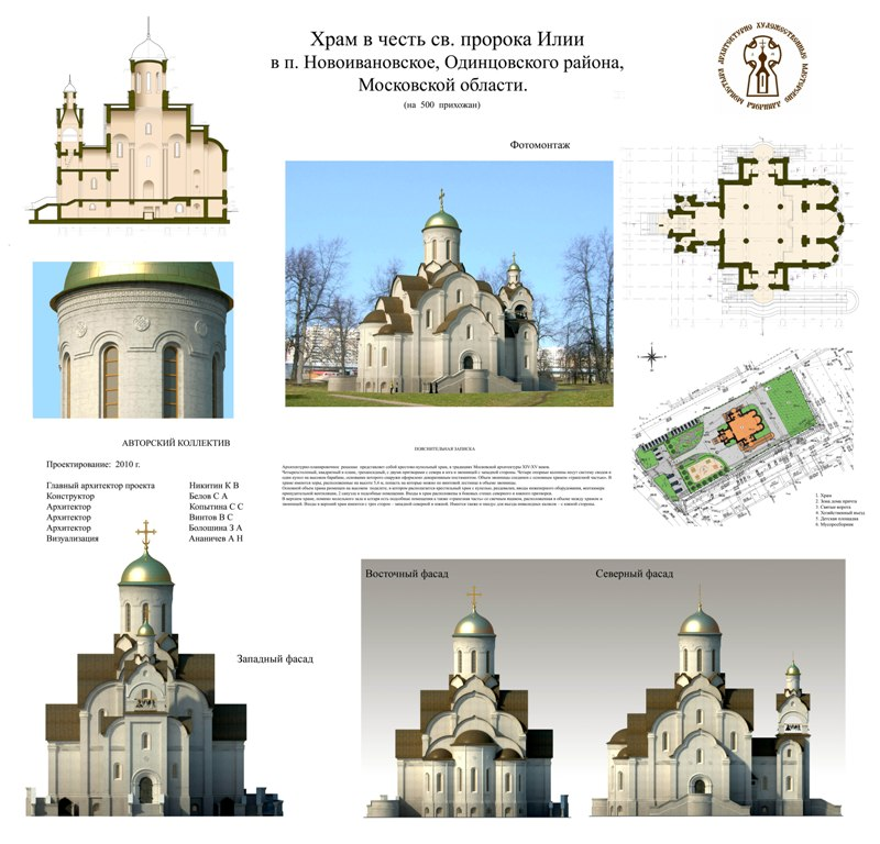 Новоивановское - 500чел.jpg