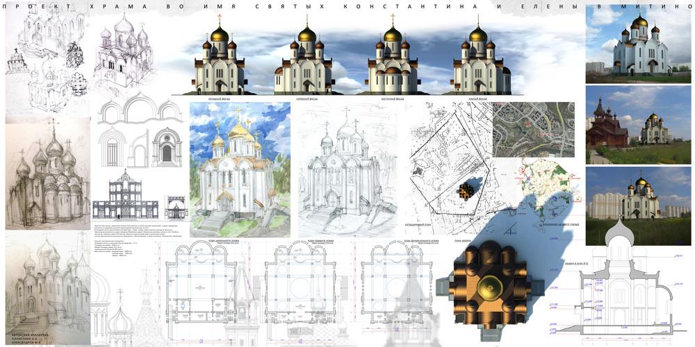 Александров Максим.jpg
