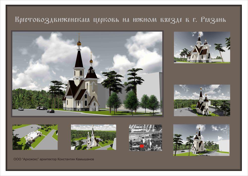 Планшет Крестовоздвиженской церкви с Строителе.jpg