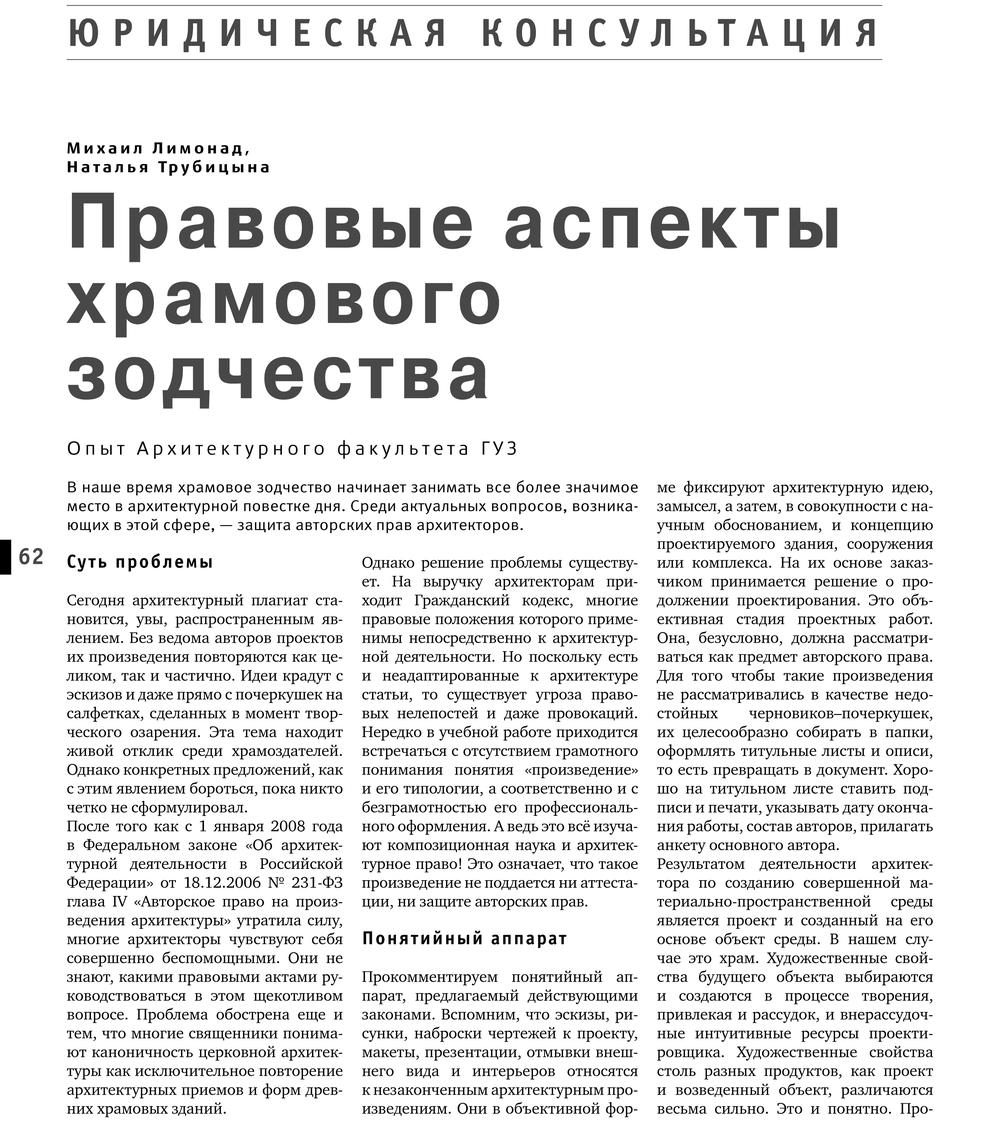 Юридическая консультация_1.jpg