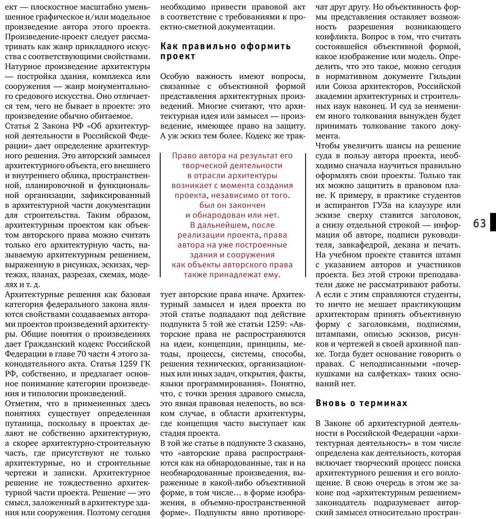 Юридическая консультация_2.jpg