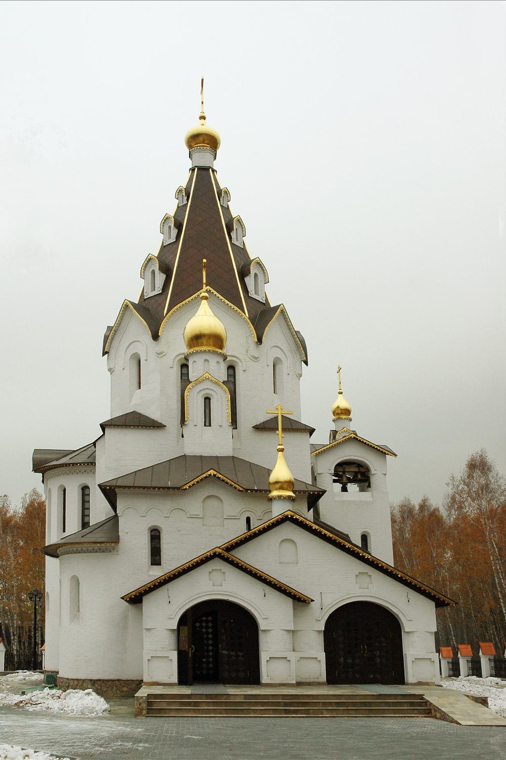 """храм иконы """"Взыскание погибших"""" в Челябинске, 2000-2001"""