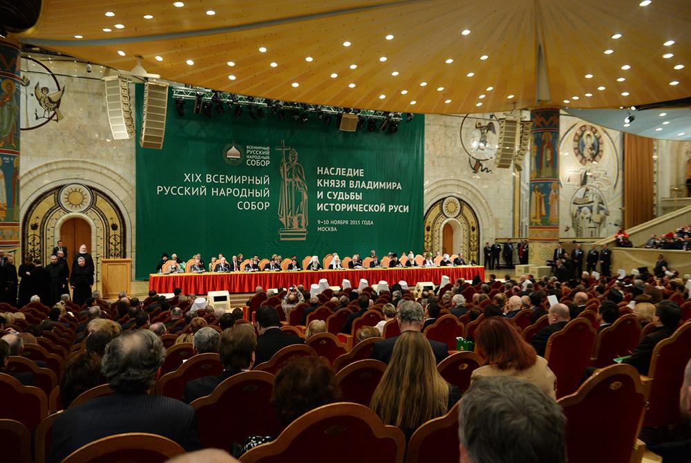 фото: Пресс-службыМосковской Патриархии