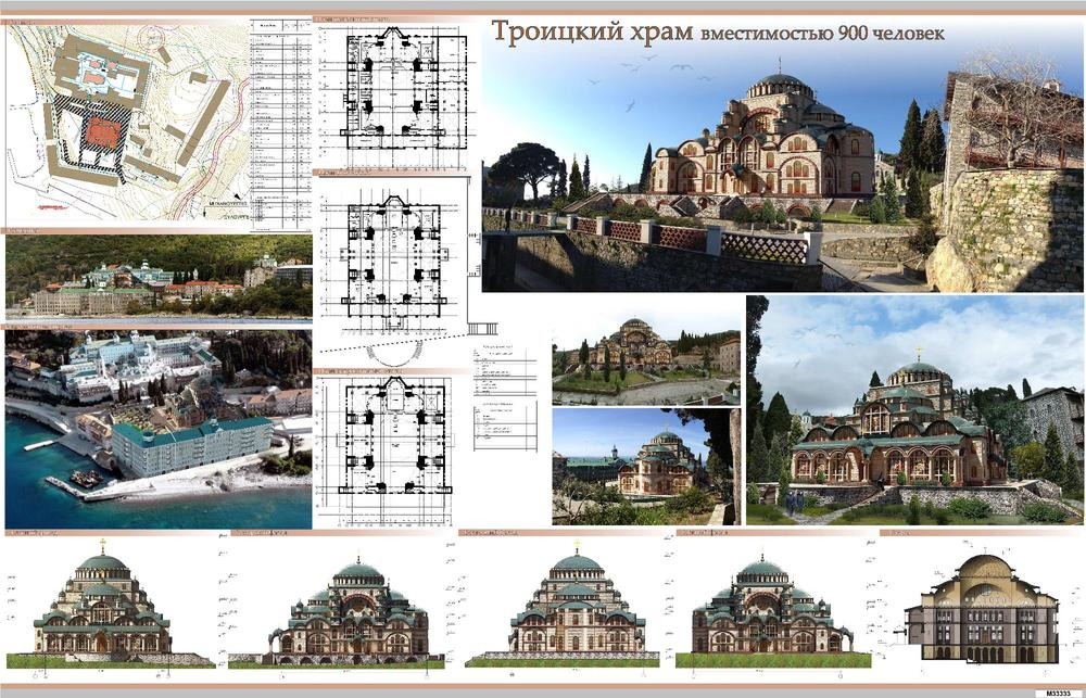 3 Храм Троицкий. 900 чел-001_thumb.jpg