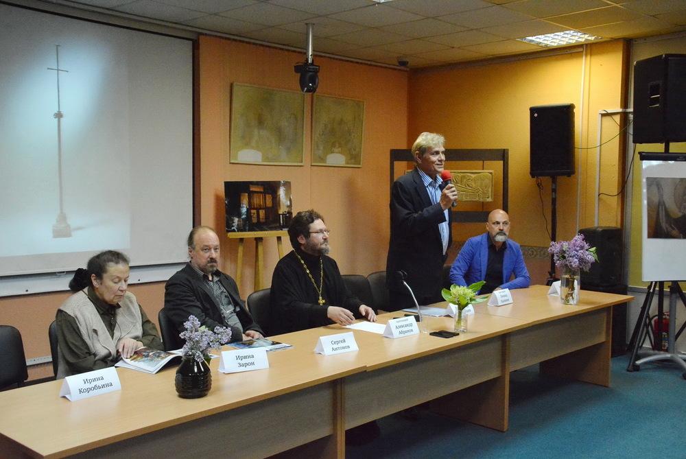 Фото: Армен Тер-Месропян