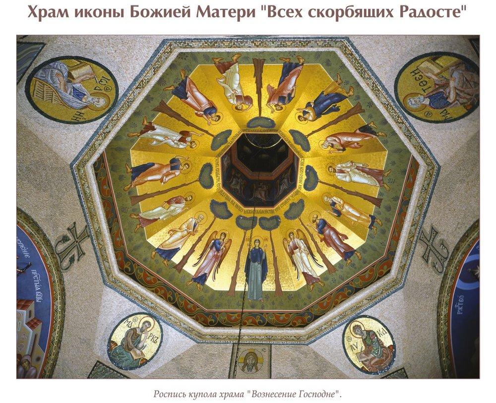 Гильдия Храмоздателей  и Александр Чашкин 014.jpg