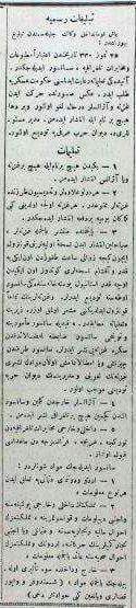 7 Ağustos 1914 tarihli Sansür Tebliği (İkdam Gazetesi)