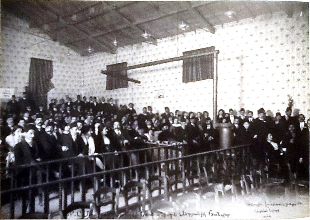 Samsun Ermeni Hayırsever Cemiyeti Açılışı 1913.jpg