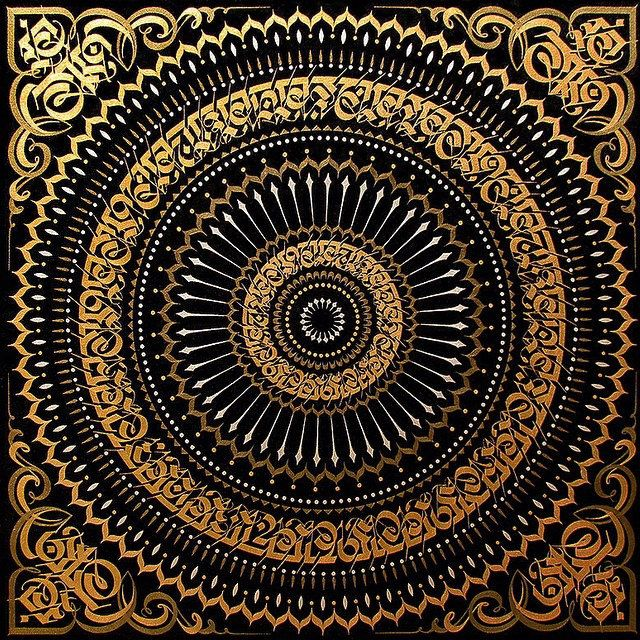 AUM Mandala by Cryptik