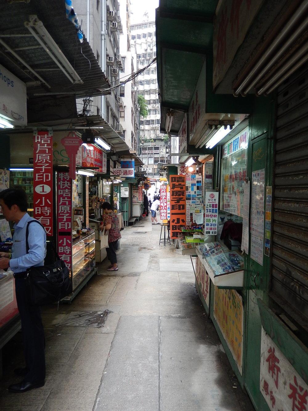 hong kong-alley.JPG