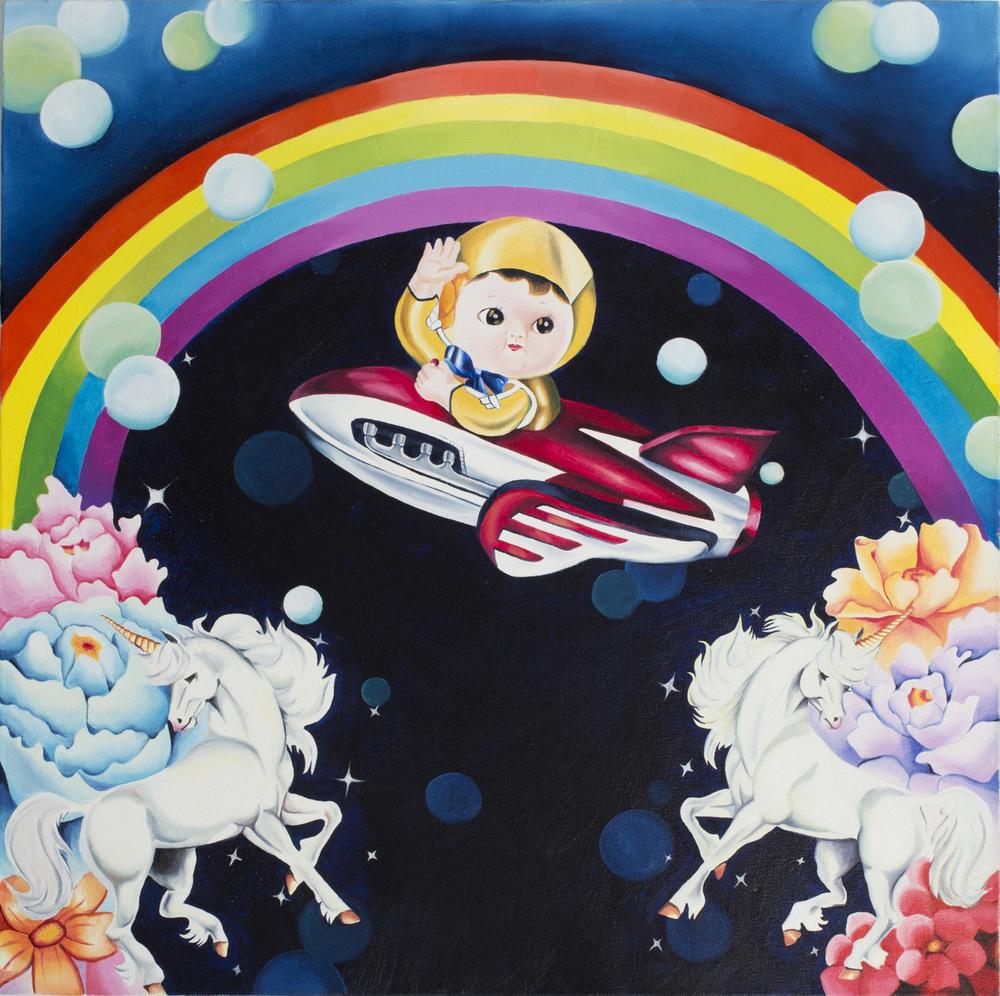 A Communist Space Boy Dream