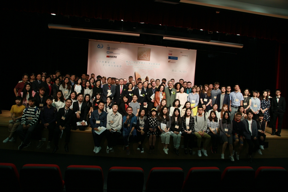 Participants in the 13th Annual Global Chinese Universities Student Film and TV Festival