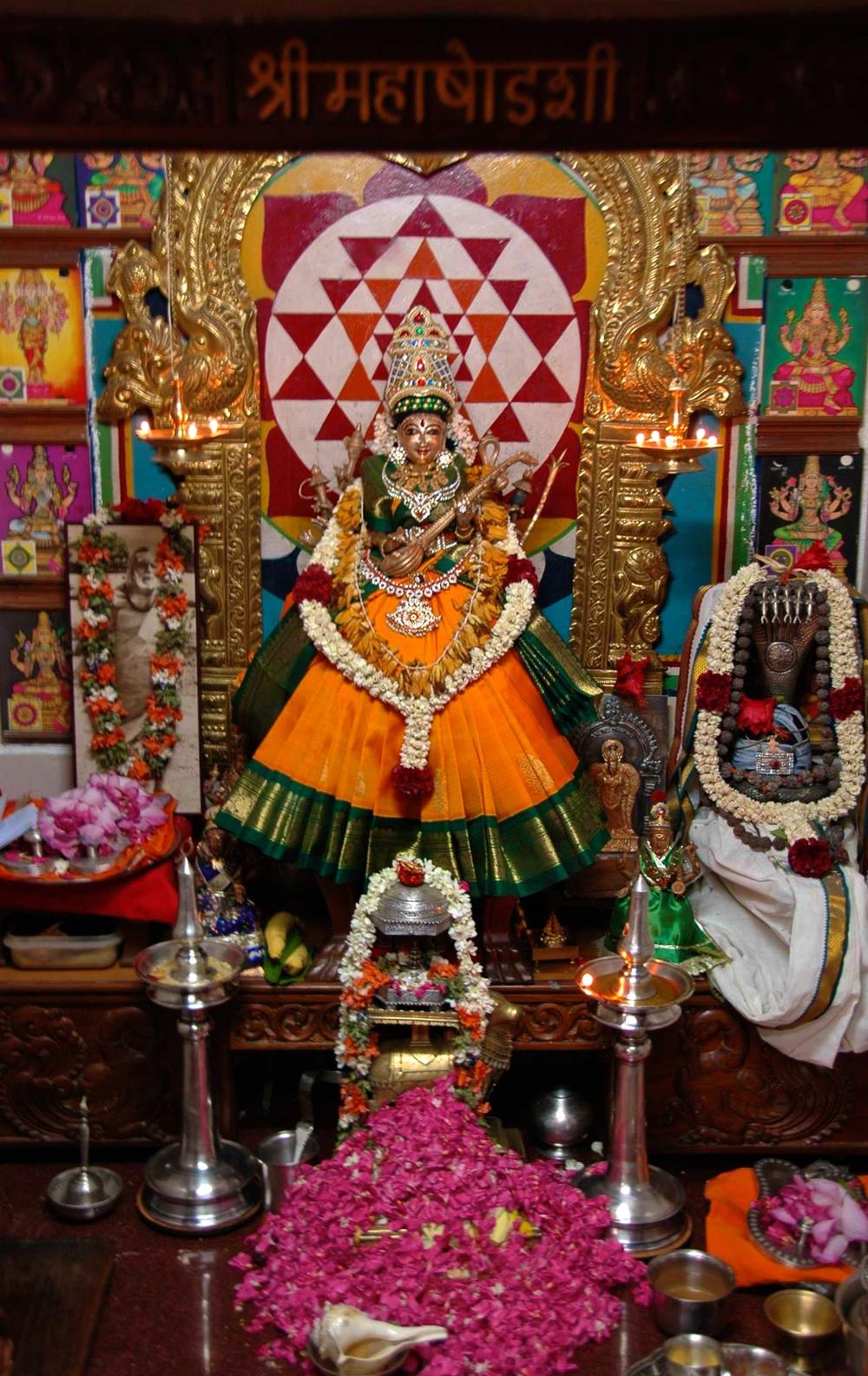 Sri Maha Shodashi at Sri Vidya Peetham, Bhaskara Prakasha Ashram