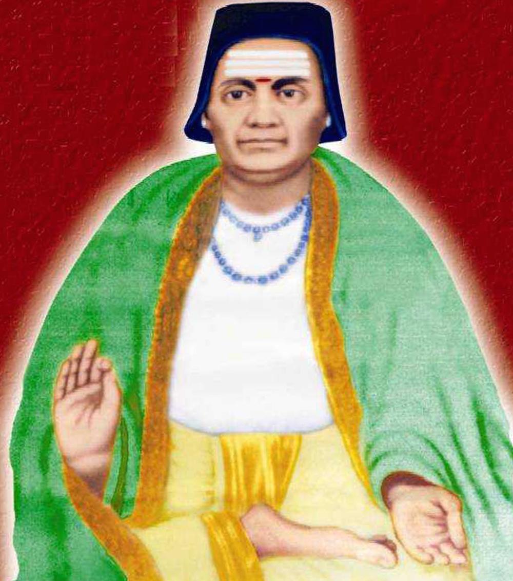 Sri Bhasurananda Natha
